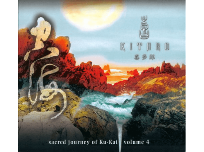 Sacred Journey Of Ku-Kai Volume 4 CD