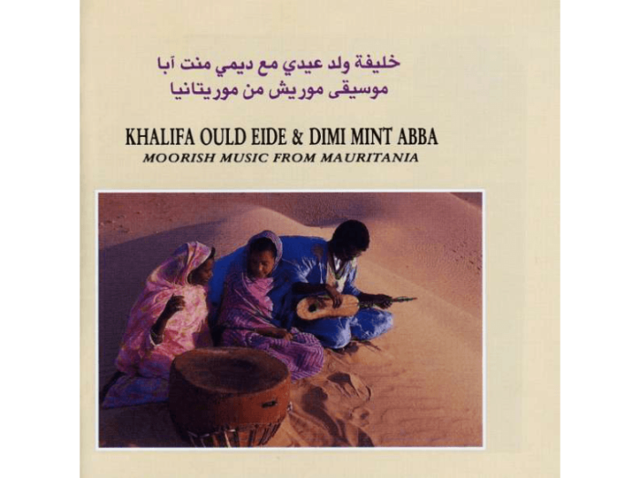 Moorish Music from Mauritania CD