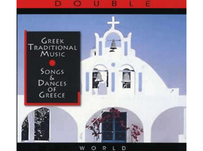 Greek Traditional Music - Songs & Dances of Greece CD