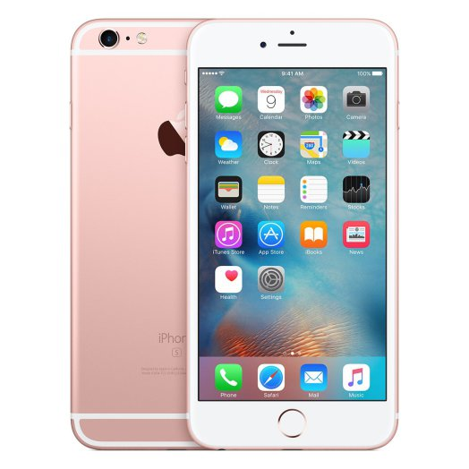 Apple iPhone 6s Plus 128GB - rozéarany