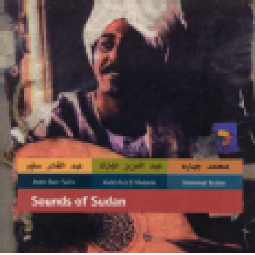 Sounds of Sudan CD