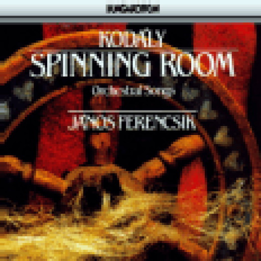 Spinning Room CD