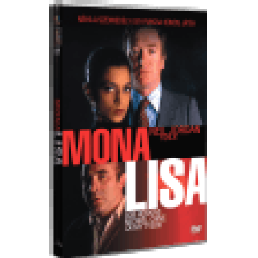 Mona Lisa DVD