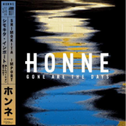 Gone Are the Days LP