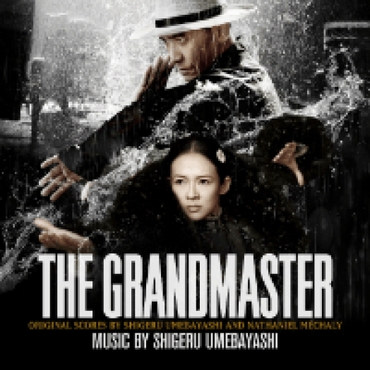 The Grandmaster (A nagymester) LP