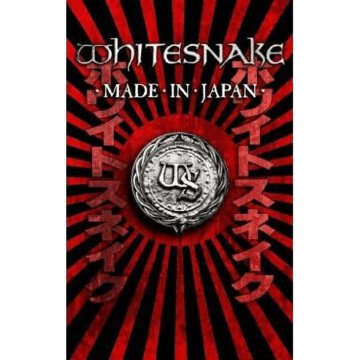 Made In Japan - Live 2011 DVD
