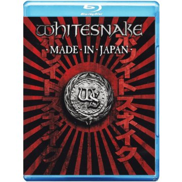 Made In Japan - Live 2011 Blu-ray