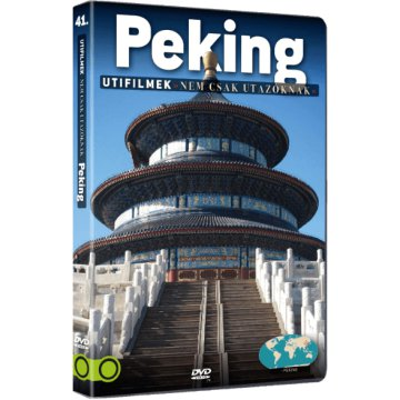 Peking DVD