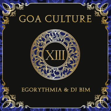 Goa Culture Vol.13 CD