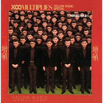 X-Multiplies CD
