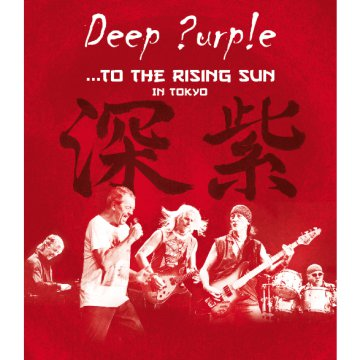 To the Rising Sun - In Tokyo Blu-ray