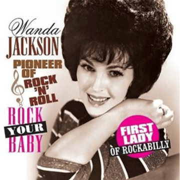 Rock Your Baby LP