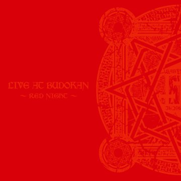 Live at Budokan - Red Night Apocalypse (Limited Edition) CD+DVD