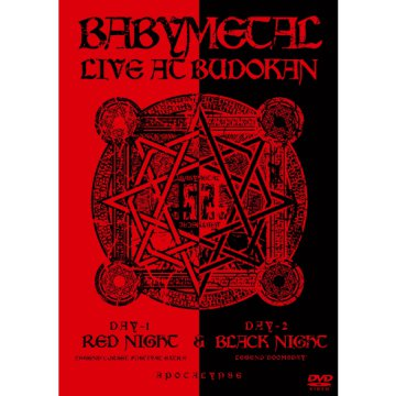 Live at Budokan - Red Night & Black Night Apocalypse DVD