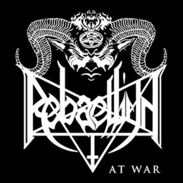 "At War (Reissue) Vinyl EP (12"")"