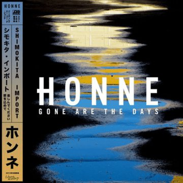 Gone Are the Days CD