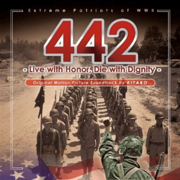 442 - Extreme Patriots of WWII - Kitaro's Story Scape - Original Motion Picture Soundtrack CD
