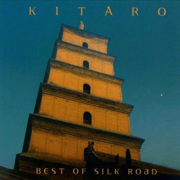 Best of Silk Road CD