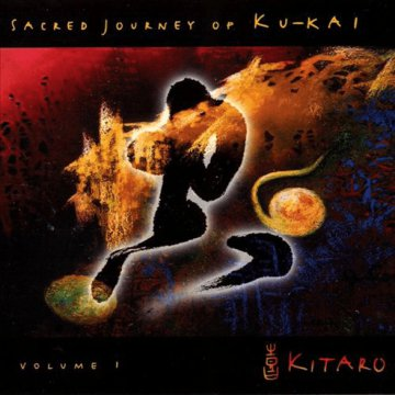 Sacred Journey of Ku-Kai Volume 1 CD