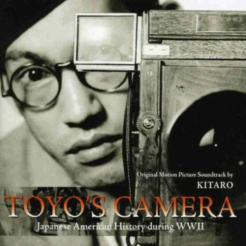 Toyo's Camera -Japanese American History during WWII CD