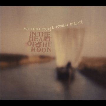 In the Heart of the Moon LP