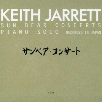 Sun Bear Concerts - Piano Solo CD