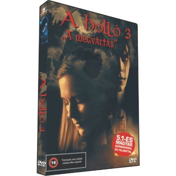 Holló 3. DVD