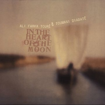 In the Heart of the Moon CD