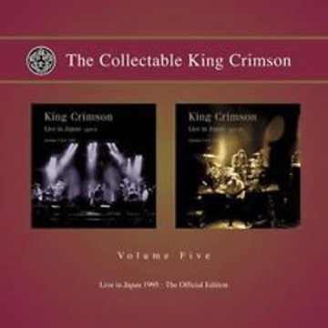 The Collectable King Crimson Volume 4 CD