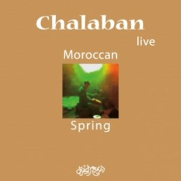 Moroccan Spring CD