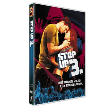 Step Up 3. DVD