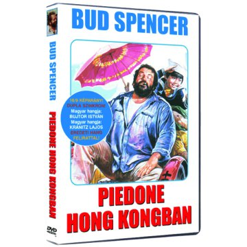 Piedone Hong Kongban DVD
