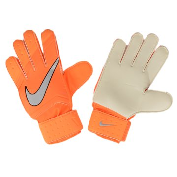 Nike Match Goalkeeper