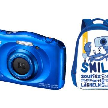 5afc536f5266 NIKON Coolpix S33 hátizsák KIT kék - ár, vásárlás, rendelés, vélemények