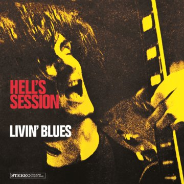 Hell's Session LP