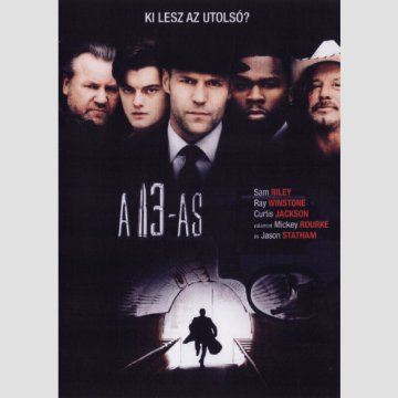 A 13-as szám DVD