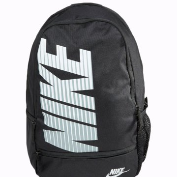 Nike Classic North Backpack