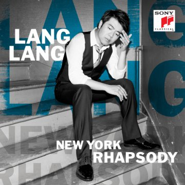 New York Rhapsody (DVD)