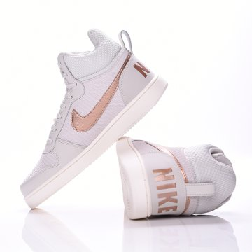 Nike Recreation Mid-Top Premium