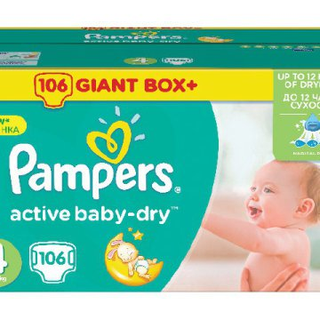 Pampers Active Baby Box pelenka