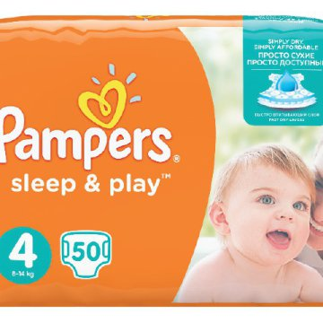 Pampers Sleep & Play pelenka