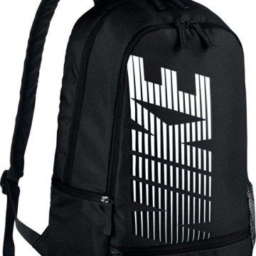 fc6d5d5ef6 Nike Classic North II hátizsák A Nike hátizsák, iskolatáska jellemzői: -  erős poliészter - dupla cipzáras fő rekesz - párnázott vállpántok és  párnázott ...