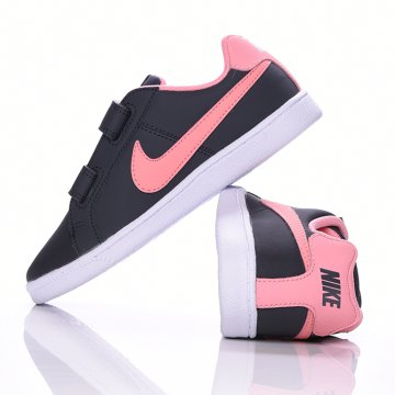 Nike Court Royale (PSV) Pre-School Shoe