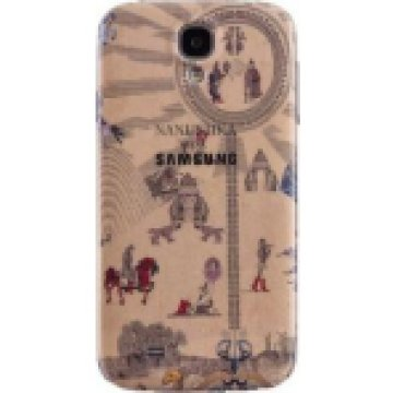 F-NANBATB CASE GALAXY S4 BROWN