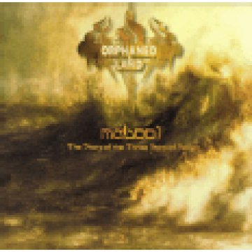Mabool (10th Anniversary Limited Edition) CD