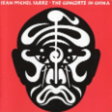 The Concerts In China 1981 CD
