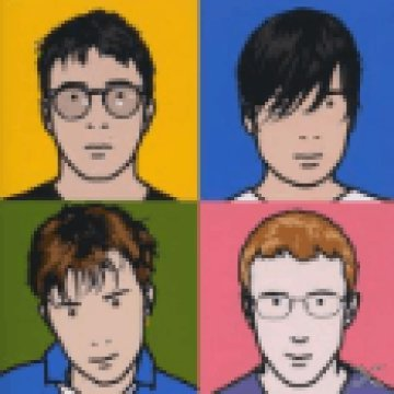 The Best Of Blur CD