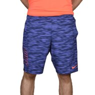 NIKE FREESTYLE SHORT