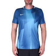 Mens Nike Dry Squad Football Top
