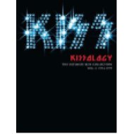 Kissology I. DVD